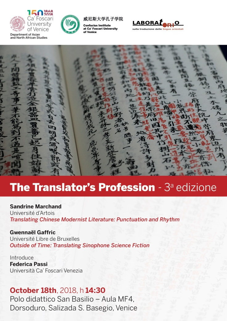 10-ott 18 translator's_profession_confucio