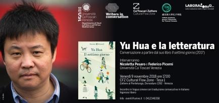 Yu Hua 11-2018 banner