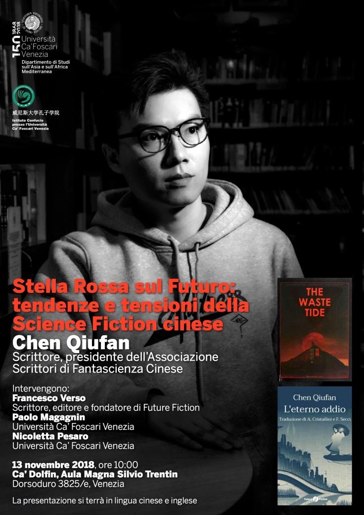 chen qiufan 11-2018_lr