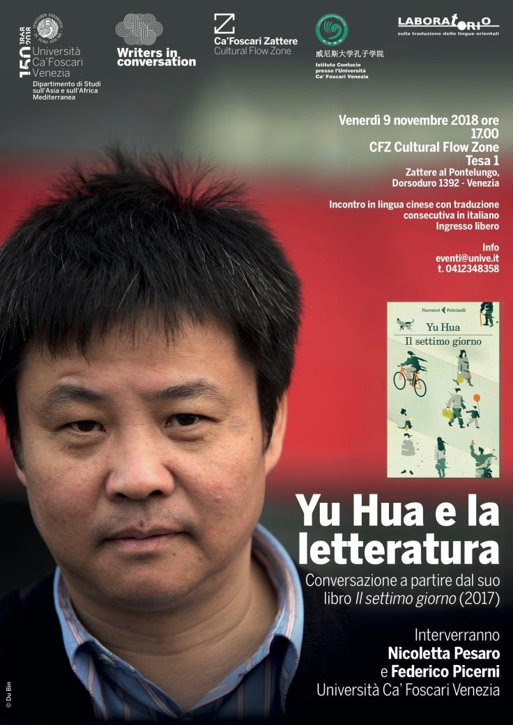 yu hua 11-2018